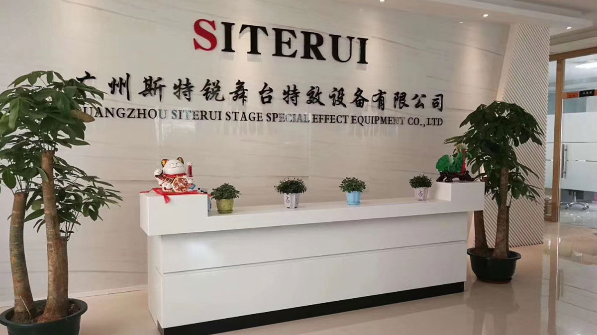 Guangzhou SITERUI Stage Special Effects Equipment Co., Ltd.